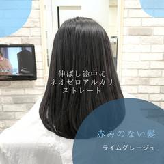 髪質改善 ミディアム 前髪 ナチュラル ヘアスタイルや髪型の写真・画像