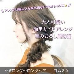 ヘアセット動画 ロング ナチュラル 簡単スタイリング ヘアスタイルや髪型の写真・画像