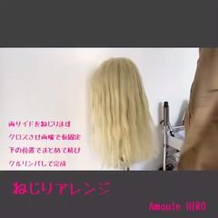 ヘアアレンジ フェミニン ロング まとめ髪 ヘアスタイルや髪型の写真・画像