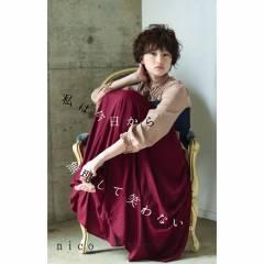 ロング ガーリー ウェットヘア パンク ヘアスタイルや髪型の写真・画像
