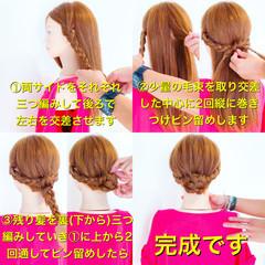 簡単ヘアアレンジ 上品 三つ編み エレガント ヘアスタイルや髪型の写真・画像