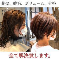 ショートボブ ボブ ナチュラル ショートヘア ヘアスタイルや髪型の写真・画像
