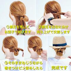 お団子アレンジ セルフヘアアレンジ ロング ヘアセット ヘアスタイルや髪型の写真・画像