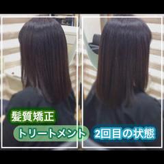 大人ロング 髪質改善トリートメント セミロング 髪質改善 ヘアスタイルや髪型の写真・画像