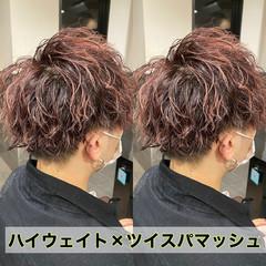 ツイスト メンズパーマ メンズマッシュ ミディアム ヘアスタイルや髪型の写真・画像
