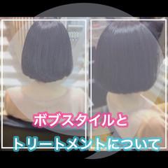 髪質改善 ショートボブ ナチュラル ボブ ヘアスタイルや髪型の写真・画像
