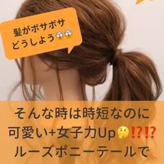 ミディアム 簡単ヘアアレンジ デート フェミニン ヘアスタイルや髪型の写真・画像
