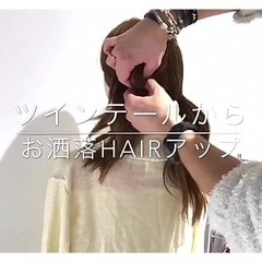 上品 セミロング デート アウトドア ヘアスタイルや髪型の写真・画像