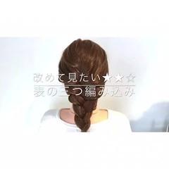 大人女子 ヘアアレンジ 簡単ヘアアレンジ ロング ヘアスタイルや髪型の写真・画像
