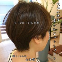 小顔ショート ナチュラル ベリーショート ショート ヘアスタイルや髪型の写真・画像