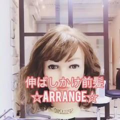 ボブ 前髪アレンジ 伸ばしかけ フェミニン ヘアスタイルや髪型の写真・画像