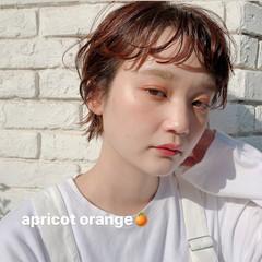 ナチュラル オレンジカラー アプリコットオレンジ ショート ヘアスタイルや髪型の写真・画像