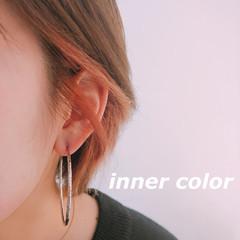 インナーカラー ガーリー インナーピンク インナーカラー赤 ヘアスタイルや髪型の写真・画像