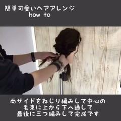 ルーズ フェミニン ヘアアレンジ セミロング ヘアスタイルや髪型の写真・画像