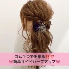 簡単ヘアアレンジ デート ミディアム 結婚式 ヘアスタイルや髪型の写真・画像