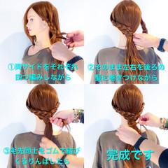 ロング ヘアアレンジ デート 大人女子 ヘアスタイルや髪型の写真・画像