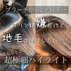 外国人風カラー ショートボブ バレイヤージュ ハイライト ヘアスタイルや髪型の写真・画像