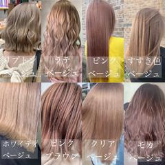 ピンクベージュ ロング アッシュベージュ ブラウンベージュ ヘアスタイルや髪型の写真・画像