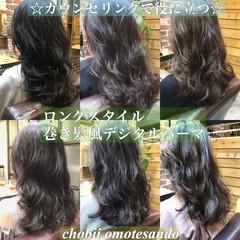 ロング ナチュラル 無造作パーマ パーマ ヘアスタイルや髪型の写真・画像