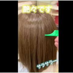 大人ロング うる艶カラー 髪質改善カラー ナチュラル ヘアスタイルや髪型の写真・画像