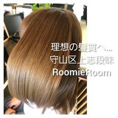 名古屋市守山区 美髪 トリートメント 髪の病院 ヘアスタイルや髪型の写真・画像