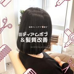 ストレート 縮毛矯正 ナチュラル グレージュ ヘアスタイルや髪型の写真・画像
