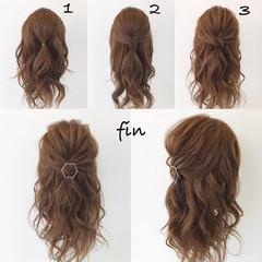 結婚式 ロング 簡単ヘアアレンジ ナチュラル ヘアスタイルや髪型の写真・画像