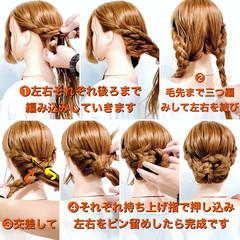 編み込みヘア 三つ編み エレガント ヘアアレンジ ヘアスタイルや髪型の写真・画像