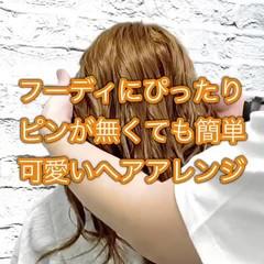 ロング くるりんぱ お団子アレンジ 簡単ヘアアレンジ ヘアスタイルや髪型の写真・画像