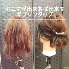 ヘアアレンジ ギブソンタック ガーリー ボブ ヘアスタイルや髪型の写真・画像