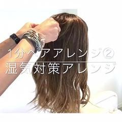 ヘアアレンジ ロング アウトドア 簡単ヘアアレンジ ヘアスタイルや髪型の写真・画像