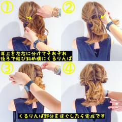 エレガント 上品 簡単ヘアアレンジ アウトドア ヘアスタイルや髪型の写真・画像