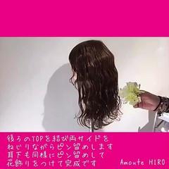 上品 セミロング ヘアアレンジ エレガント ヘアスタイルや髪型の写真・画像