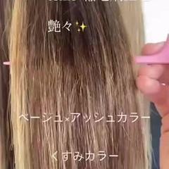 ナチュラル アッシュベージュ TOKIOトリートメント ロング ヘアスタイルや髪型の写真・画像