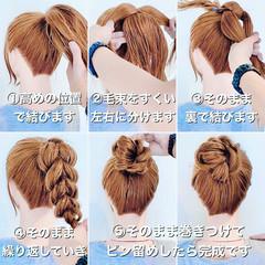 アップスタイル ヘアアレンジ エレガント セルフヘアアレンジ ヘアスタイルや髪型の写真・画像