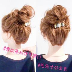 フェミニン デート 簡単ヘアアレンジ アップスタイル ヘアスタイルや髪型の写真・画像
