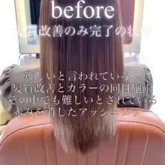 レイヤーカット 大人かわいい 髪質改善トリートメント 髪質改善 ヘアスタイルや髪型の写真・画像