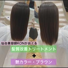 ナチュラル 髪質改善 大人ロング 髪質改善トリートメント ヘアスタイルや髪型の写真・画像