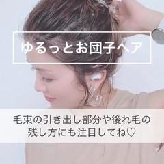 セルフヘアアレンジ フェミニン 簡単ヘアアレンジ スタイリング動画 ヘアスタイルや髪型の写真・画像