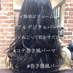 ナチュラル ゆるふわパーマ パーマ 簡単ヘアアレンジ ヘアスタイルや髪型の写真・画像