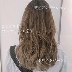 かわいい グラデーションカラー コンサバ ロング ヘアスタイルや髪型の写真・画像