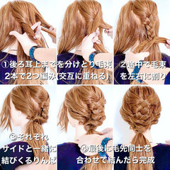 ヘアセット 編み込みヘア くるりんぱ ヘアアレンジ ヘアスタイルや髪型の写真・画像
