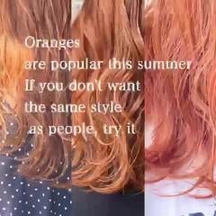セミロング ブラットオレンジ オレンジ オレンジベージュ ヘアスタイルや髪型の写真・画像
