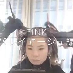 極細ハイライト ハイライト ナチュラル バレイヤージュ ヘアスタイルや髪型の写真・画像