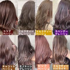 ブリーチ ミルクティーグレージュ グレージュ ナチュラル ヘアスタイルや髪型の写真・画像