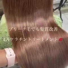 オレンジベージュ 髪質改善トリートメント ナチュラル 大人ミディアム ヘアスタイルや髪型の写真・画像