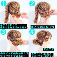 ヘアアレンジ アウトドア ミディアム 簡単ヘアアレンジ ヘアスタイルや髪型の写真・画像