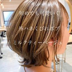 ナチュラル デート ボブ ゆるふわパーマ ヘアスタイルや髪型の写真・画像