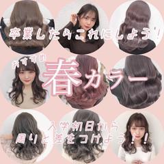 イルミナカラー ロング アッシュグレージュ 透明感カラー ヘアスタイルや髪型の写真・画像