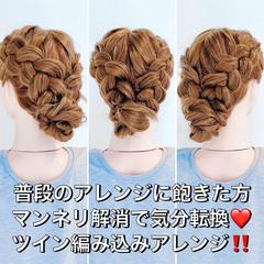 フェミニン ロング ヘアセット 編み込みヘア ヘアスタイルや髪型の写真・画像